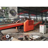 China Graphite Paper Cutting Machine Graphite Sealing Material Shredder Safety Motor on sale