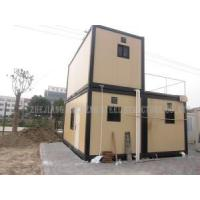 China New Design Bright Colour Container House Dormitory (C-H 160) wholesale