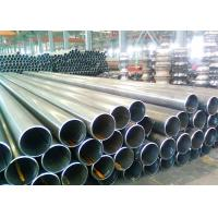 China Astm A519 Aisi 4145h Seamless Steel Tubes Drill Pipes High Tensile Hollow Bar wholesale