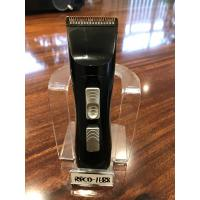 Professional Mens Shaver Razor Beard Hair Clipper Trimmer  Fast Heat Up With CE Certification