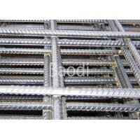 China Concrete Reinforcement Welded Mesh Sheets Made Of einforcing rod wholesale
