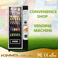 China Automated shop lemon smoothie Kiosk Vending Machine Equipment energy saving wholesale