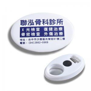 China Round plastic multi-function bottle opener, magnetic beer bottle opener customized logo wholesale