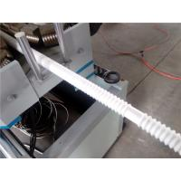 Buy cheap Plastic Corrugated Pipe Machine For Stanitary Ware , 12 Months Guarantee from wholesalers