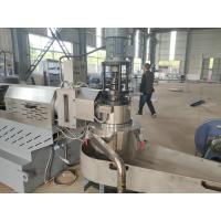 China High Speed Plastic Recycling Pellet Machine For PP PE Film , Woven Bags wholesale