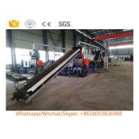 China Waste tire recycling machine tire recycling equipment price waste tire recycling plant for sale wholesale