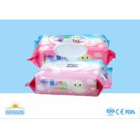 Buy cheap Biodegradable Organic Disposable Wet Wipes , Baby Water Wipes Free Sample from wholesalers