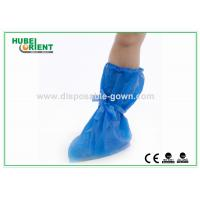 China Blue CPE disposable boot covers for Industry / Waterproof Disposable Footwear wholesale