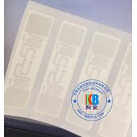Adhesive thermal label coated paper sticker AM Alien H3/ h4 label