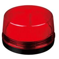 China LED Siren Strobe Light For Security Alarm Siren Red / Blue / Yellow / Green wholesale