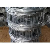 China Wire Cattle Farm Fence Panels , Galvanized Field Fence 15/30mm Hole Size wholesale