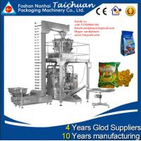 China snack packing machine , nuts packaging machine TCLB-520AZ wholesale