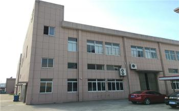 SHANGHAI CHELI INTERNATIONAL TRADE CO.,LTD
