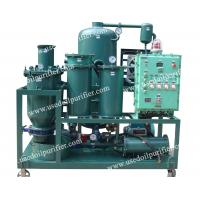 China ZJD Hydraulic Oil Dehydration,Oil Purification Plant wholesale