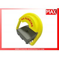 Buy cheap Anti-theft DC12V 340MM Parking Lot Lock Device With Auto Repositioning from wholesalers