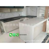China Foshan Weimeisi wholesale artificial stone quartz countertops for kitchens on sale