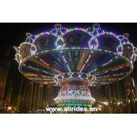 China cheap attraction kids flying chair amusement park rides for sale on sale