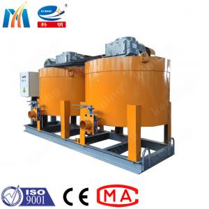 China KMJ 300 Electrical grouting mixer cement grouting mixer for grouting project wholesale
