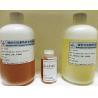 China Exportador de Dimaleate del diglicol Bis-Aminopropyl, multiplicador en enlace de no. 1 de Olaplex, enlace Perfector de Olaplex No.2 wholesale