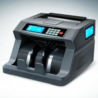 China Kobotech KB-2610 Back Feeding Money Counter Series Currency Note Bill Counting Machine wholesale