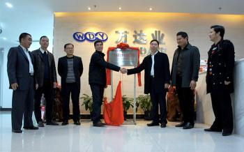 Foshan Wandaye Machinery Company Limited