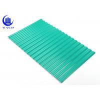 China Colored Light Weight UPVC Roofing Sheets Shining Surface 60 Degree Round  Wave Style wholesale
