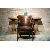 China antique British style leather chair furniture,#722 wholesale