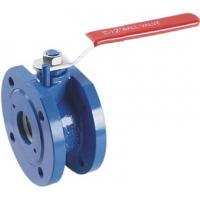 China Wafer Type Cast Iron Ball Valve DN50 1.6Mpa DIN Standard Anti - Static on sale