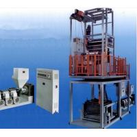 Buy cheap Power Saving PVC Film Blowing Machine With Rotary Printing Label SJ55×28-Sm1000 from wholesalers