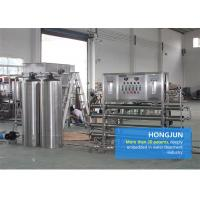 Buy cheap High Accuracy Reverse Osmosis Water Purification Equipment 250-100000 Lph Production Capacity from wholesalers
