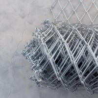 Buy cheap High Tensile Steel and Heavy Galvanized 4mm Tecco Mesh from wholesalers