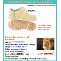 China KW2001—goodyear welt safety/non safety shoes on sale