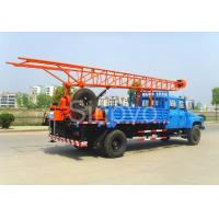 China Portable Mobile Core Drilling Equipment , Drill Depth 100m Truck Mounted Drilling Rig wholesale