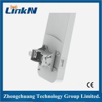 China Long Distance Wireless Outdoor CPE Bridge Product integrated 18dBi Antenna wholesale