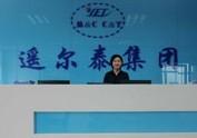 Shenzhen Yaoertai Technology Development Co., Ltd.