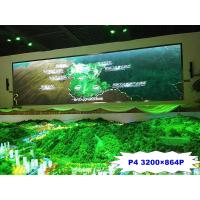China 1800 Nits Brightness P4 Led Video Wall Full Color Led Display Screen Fixed Installation CE / ROHS / FCC wholesale