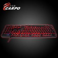 China 3 Multi-color Illuminated LED Backlit USB Wired Professional Multimedia Gaming Keyboard for PC Laptop on sale