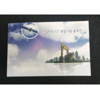 China Rechargeable Battery Custom Video In Print Brochure , Advertising Lcd Video Brochure Card wholesale
