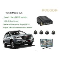 China Four Channel Recoda HD Mobile DVR Anti Shack For Vehicle , 1080P Resolution wholesale