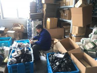 Jiangsu Linxing Optics Co., Ltd