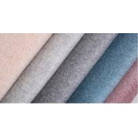 China 820G/M Plain Double Sided Wool Fabric For Women'S Overcoat wholesale