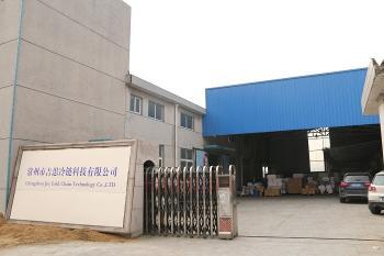 Changzhou jisi cold chain technology Co.,ltd