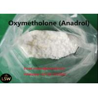 Buy cheap CAS 434-07-1 White Crystalline Powder Oral Or Injectable Steroids Oxymetholone / from wholesalers