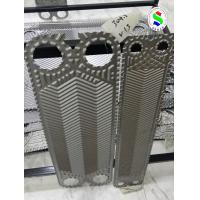 China replace high quality vicarb plate for heat exchanger V13 on sale