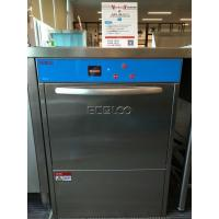 China 6.5KW / 8.5KW Commercial Undercounter Dishwasher 850H 600W 630D Dispenser inside wholesale