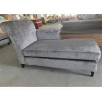 China Comfortable Grey Hotel Lounge Chairs , Bedroom Chaise Lounge Chairs wholesale