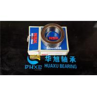 China 40BD49DUK8A bearing for automotive conditioner wholesale