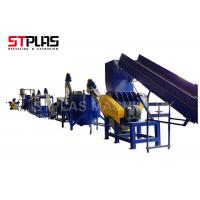 Buy cheap HDPE bottles recycling machine for plastic washing recycling label remover from wholesalers
