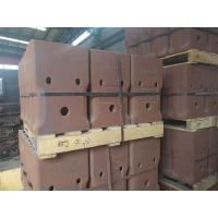China AAR ST draft gear  housing from CRRC wholesale