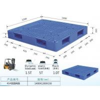 China Double Sides Plastic Heavy Duty Pallets / Steels Reinforced Racking Pallet wholesale